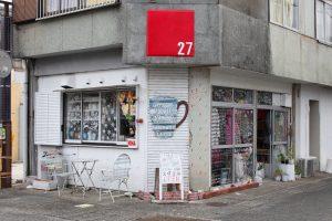雑貨屋・カフェバー NINA(ニーナ)